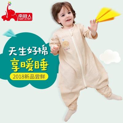 南极人婴儿睡袋加厚春秋冬季双层夹棉纯棉儿童宝宝防踢被小孩睡袋