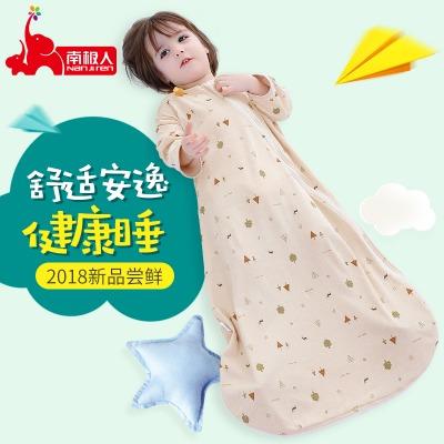 南极人宝宝睡袋春秋小孩儿童蘑菇式有机棉防踢被包脚款空气棉睡袋