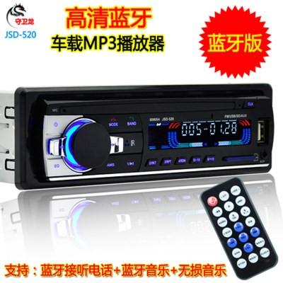 大众普桑捷达桑塔纳2000专用车载蓝牙MP3插卡收音机代汽车CD机DVD