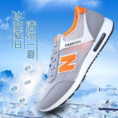 鸳鸯鞋男社会冬季青少年皮鞋男女黑男鞋春款女单鞋休闲透气快手鞋