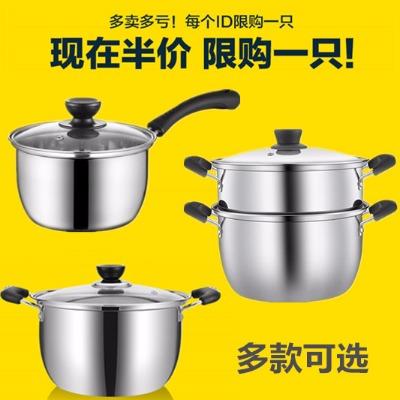 宝宝煮粥锅酒精锅炒锅炖汤锅不锈钢茶壶面板案板士革小龙虾小奶锅