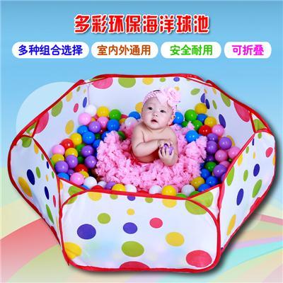 海洋球池儿童帐篷游戏池可折叠玩具池宝宝室内帐篷海洋球球池洋球