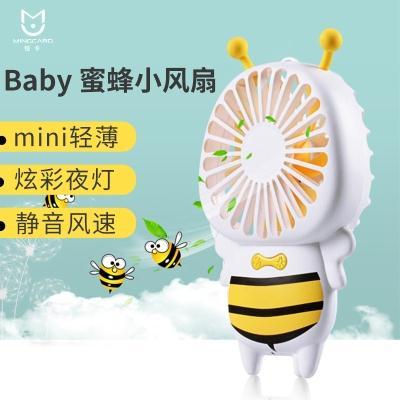 抖音同款迷你小蜜蜂风扇 usb可充电电池手持夜灯电风扇便携式儿童