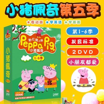 小猪佩奇DVD碟片动画片粉红猪小妹1-6季儿童早教学习车载dvd光盘