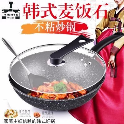 电饭锅大电锅小搪瓷锅不锈钢桶带盖炖盅小电磁炉手抓饼机器煮粥锅