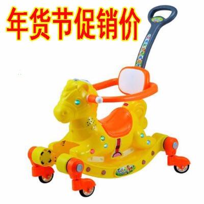 婴儿腰凳背带宝宝床摇摇椅摇摇乐儿童椅电动车儿童摇车摇床床马木