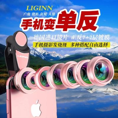 【旅行游玩必备】手机通用广角微距鱼眼镜头 单反级手机拍照神器