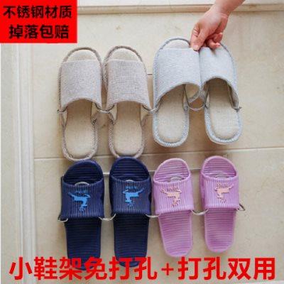 拖鞋型铁艺后小鞋架浴室拖鞋型架子浴室拖鞋架整体简易门物架浴室