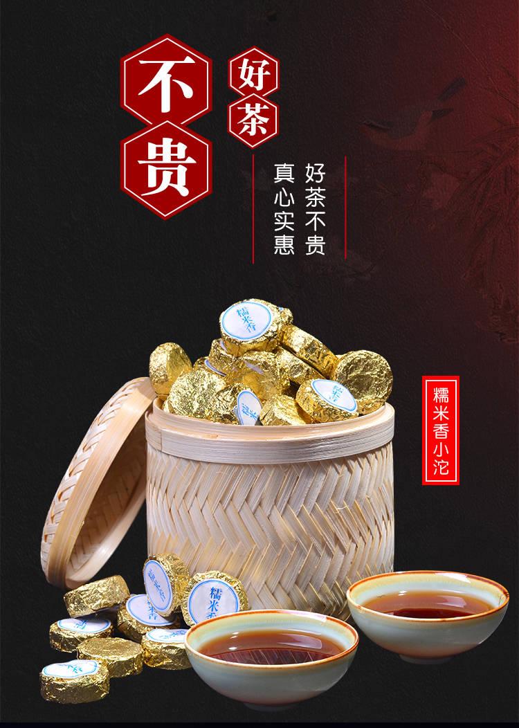勐库戎氏博君熟茶:引领普洱茶(熟茶)发展新风向_联盟中国_中国网