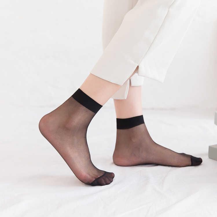 60双】夏季水晶短丝袜女超薄隐形透明短袜对对袜肉色玻璃丝女袜子