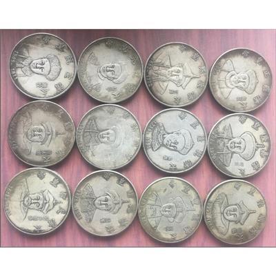 银元银圆龙洋钱币大清十二大皇帝一套银币可吹响白铜镀银