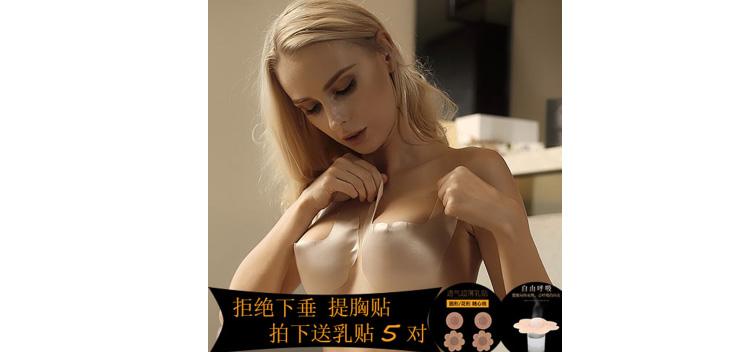 硅胶隐形文胸上托聚拢防下垂婚纱透气乳贴一次性超薄提胸贴收副乳