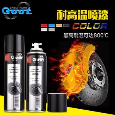 冈图汽车刹车卡钳盘漆800度耐高温油漆自喷漆摩托车排气管防锈漆