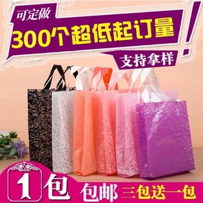 加厚服装衣服袋手提袋礼品袋装衣服店袋子包装购物袋化妆品袋胶袋