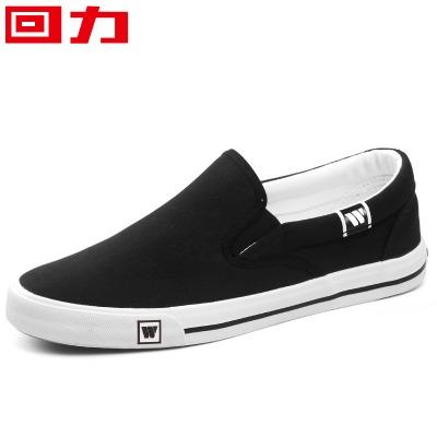 回力帆布鞋男鞋休闲鞋正品一脚蹬懒人鞋春季板鞋透气老北京布鞋子