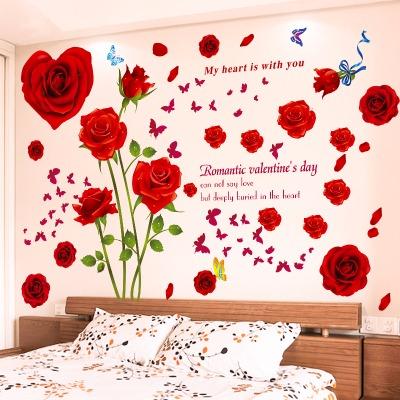 玫瑰花墙贴宿室床头墙面装饰墙纸自粘温馨房间布置墙壁纸贴纸贴花