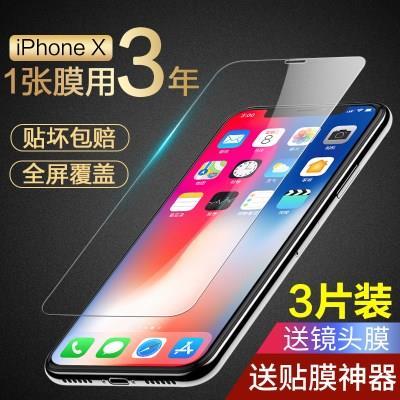 苹果x钢化膜全屏覆盖iPhoneX手机6D前后贴膜x全包8x蓝光5d防摔IPX