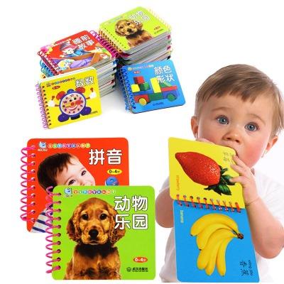 超值幼儿早教书撕不烂早教卡 0-6岁启蒙 宝宝翻翻书认知认字书籍
