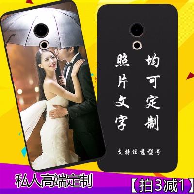 魅族PRO7手机壳Pro6/6S保护套Pro5魅蓝E3硅胶PLUS软壳E2来图定制