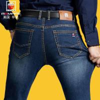 【正品美国苹果AEMAPE】牛仔裤男修身直筒男裤休闲宽松裤子男装