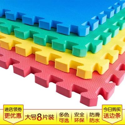 【8片装】加厚泡沫地垫拼图宝宝爬爬垫拼接家用地板垫儿童爬行垫