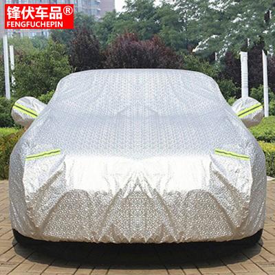 【买1送12】万款车型量身定制汽车车衣车罩车套防晒防雨隔热加厚