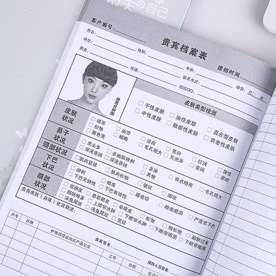 A4银色美容院多人版档案本护理薄养生VIP客户 带脸部分析图包邮
