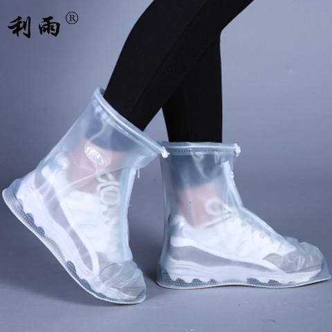 利雨 升级防滑耐磨加厚款防雨鞋套雨鞋套防水鞋套