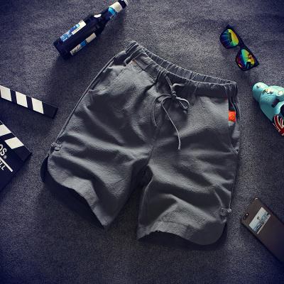 材质含棉95%以上   新款短裤,支持7天无理由退换。自产自销,有任何问题请与客服联系,不满意可与客服联系退换 ,更多的两件装搭配可以下单后与客服联系备注