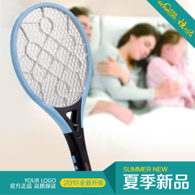 炬能达电蚊拍 直插充电式灭蚊拍LED灯苍蝇拍超强电池强力电蚊子拍